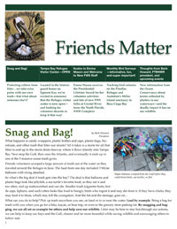 2014-Summer-Newsletter